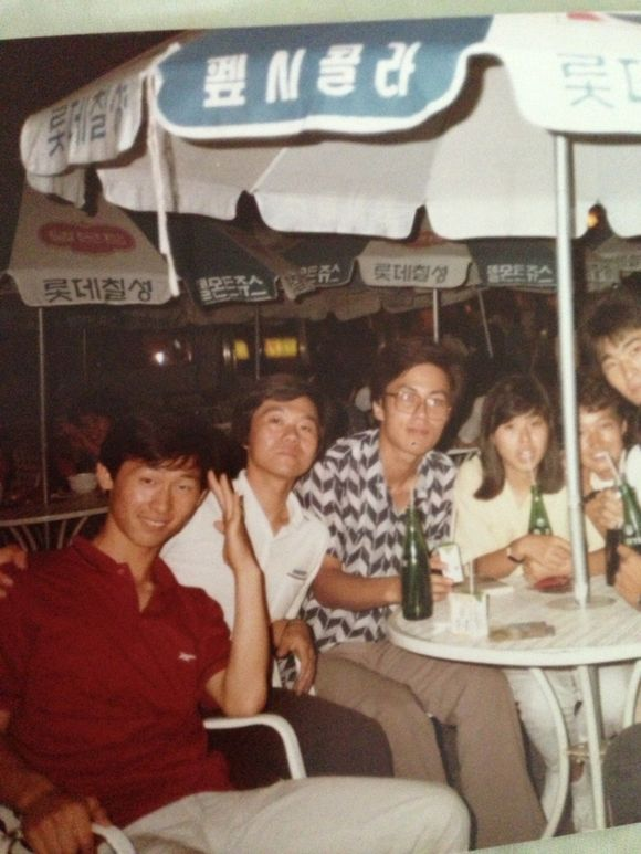 Picture from 1985